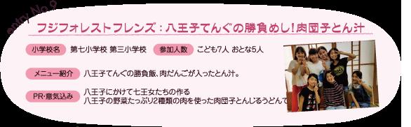entry_09