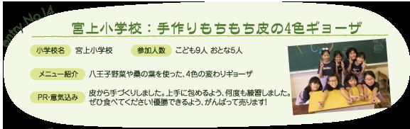 entry_14