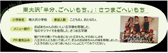 entry_18